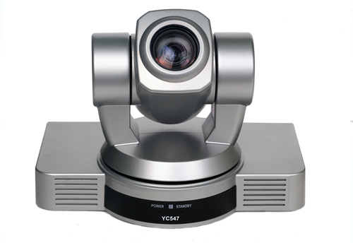 HD conference camera YC547
