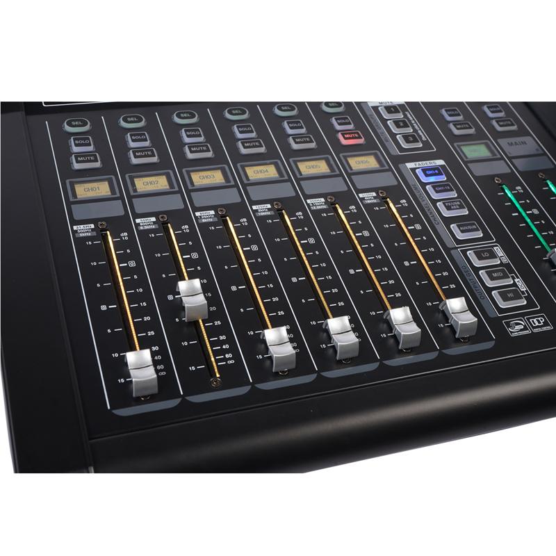Professional digital audio mixing console YDM12